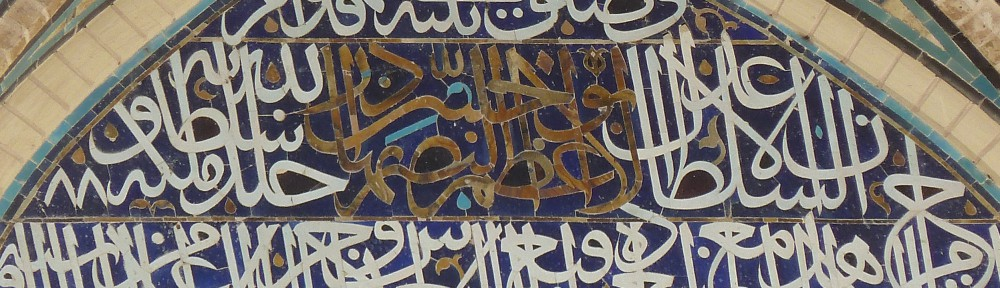 Uzun Ḥasan in Iṣfahān