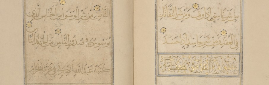 Calligrapher Families of Tabriz