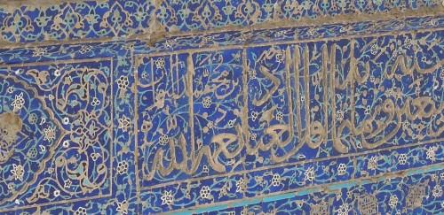 6 - Bawwab signature