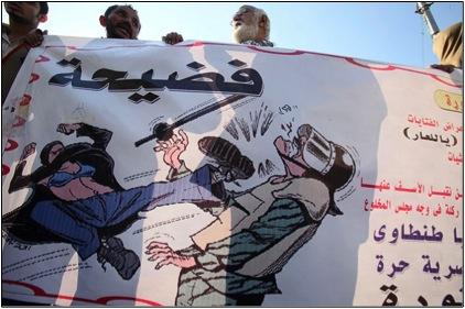 self-défense et révolution au Caire