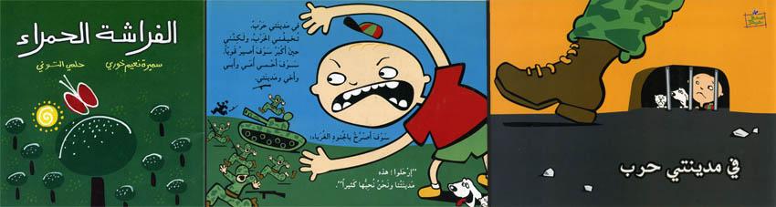 Livres-sur-Palestine-2