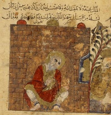Bîdpây en prison. Illustration d'un manuscrit de Kalîla et Dimna, XIIIe siècle
