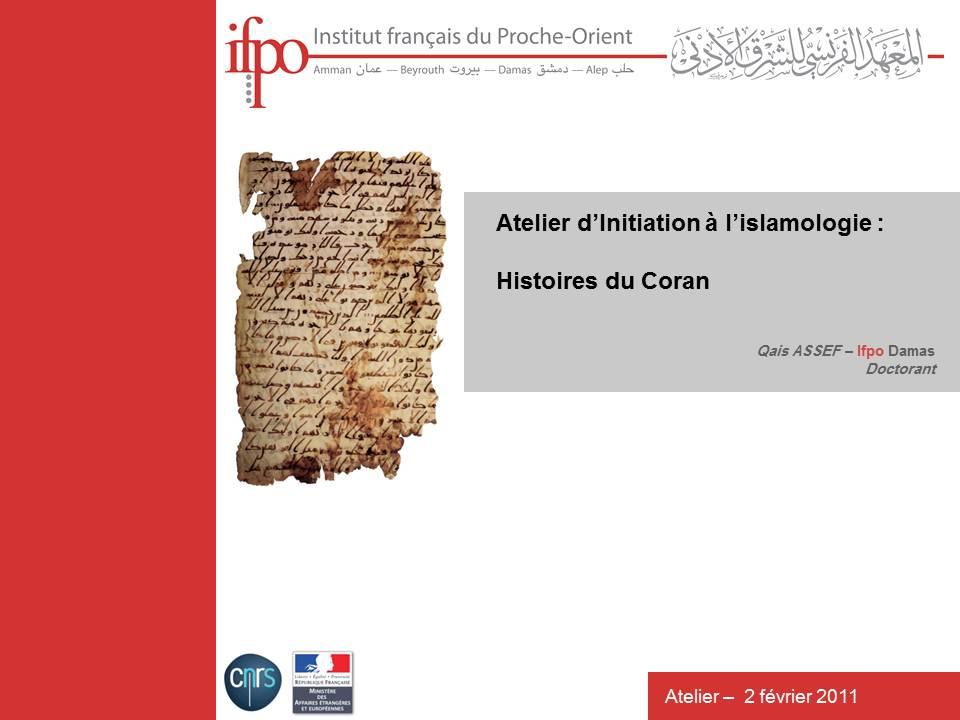Histoire du Coran - image