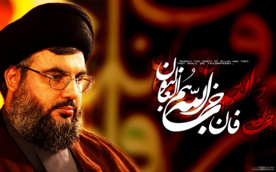 Hassan Nasrallah, leader du Hezbollah