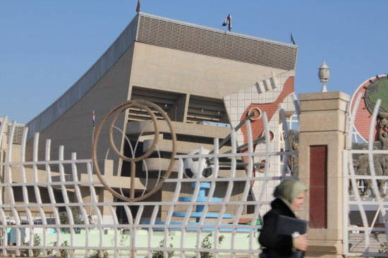 © Fondation Le Corbusier/ ADAGP/ Caecilia Pieri 2011. Triumphal gate celebrating Iraq's victory in 2007, at the Asian Football Cup.