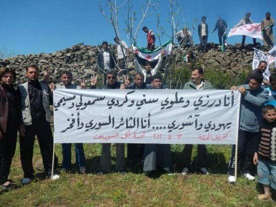« Je suis druze et alaouite, sunnite et kurde, ismaélien et chrétien, juif et assyrien. Je suis le révolutionaire syrien. Et fier de l'être. ». Kronfel occupé, 13/04/2012. Révolution pour tous les Syriens (source : facebook)
