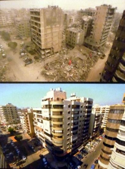 Avant et après la reconstruction. Exemple de diptyque montré lors de l'atelier de travail Waad (juillet 2012)