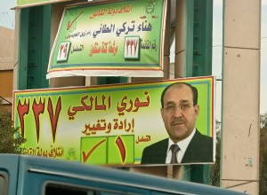 Affiche de campagne de Nouri Al- Maliki (Photo Omar Chatriwala, Al-Jazera English, licence Creative Communs CC BY-SA 2.0)