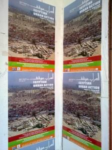 Photo 4 : Affiches pour l'exposition de l'architecte Omnia Khalil (juillet 2012), dénonçant l'inaction de l'État dans les quartiers populaires du Caire. Cliché : R. Stadnicki, 2012