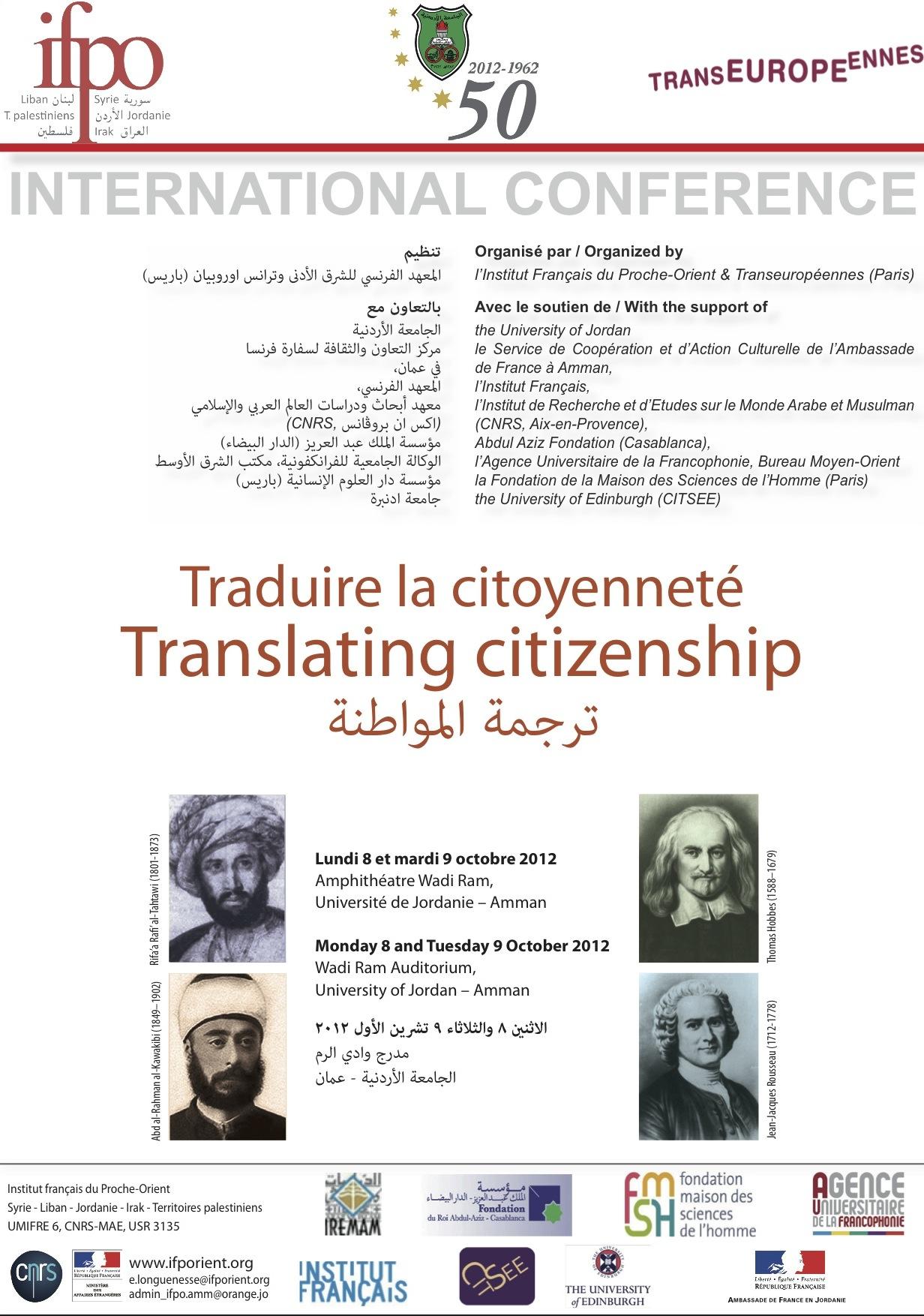 Affiche du colloque d'Amman