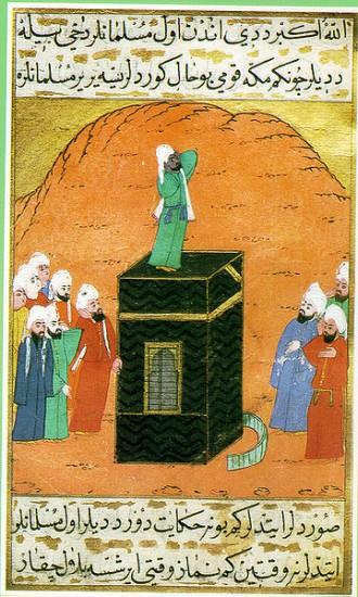 Miniature persane représentant Bilal, le premier muezzin de l'islam