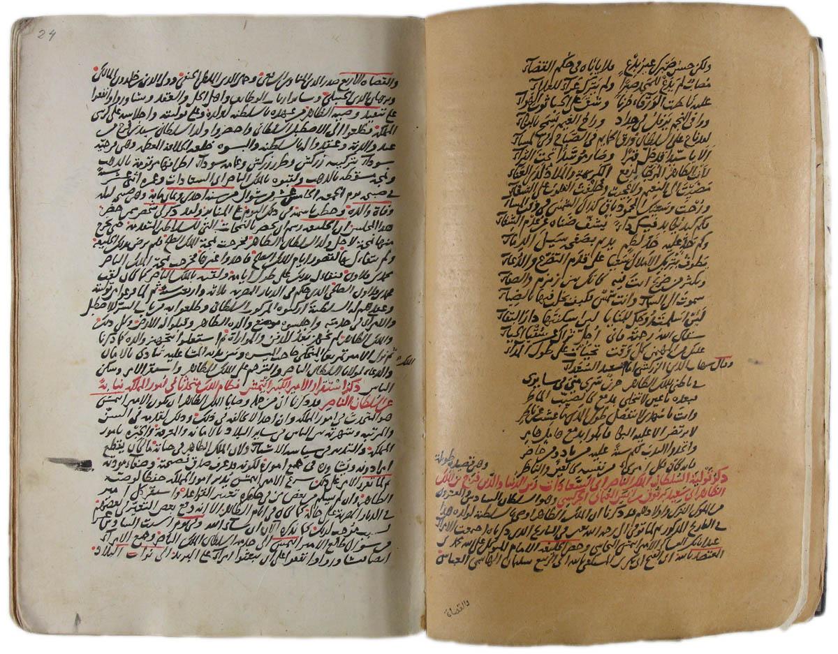 Istanbul, Bibliothèque Ahmet III, ms 2911-A-19, f. 26v-27