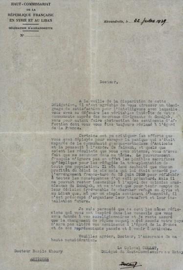 Lettre de remerciement du lieutenant Collet à Basile Ḥüri, datée du 22 juin 1939, relative à « l'arrangement franco-turc du 23 juin 1939 »