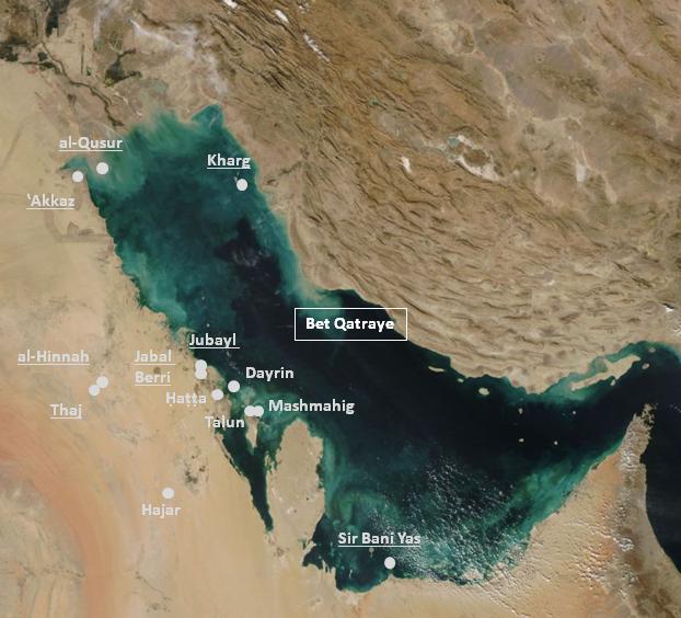 les établissements chrétiens dans le golfe Arabo-Persique