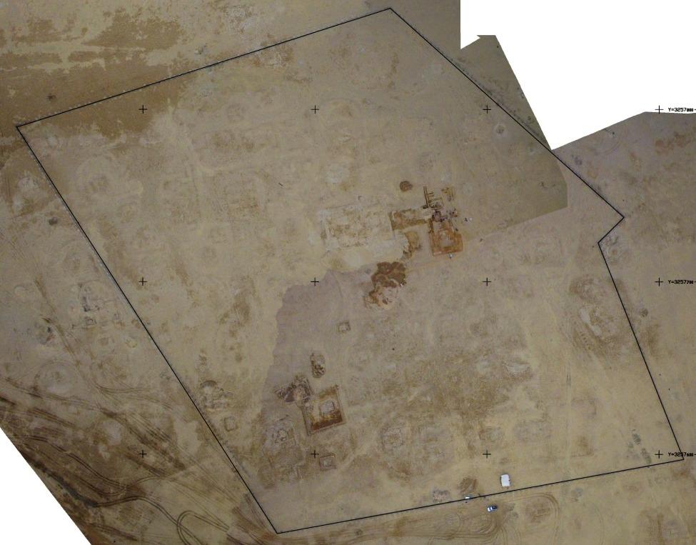 hoto aérienne de la partie centrale d'al-Qusû