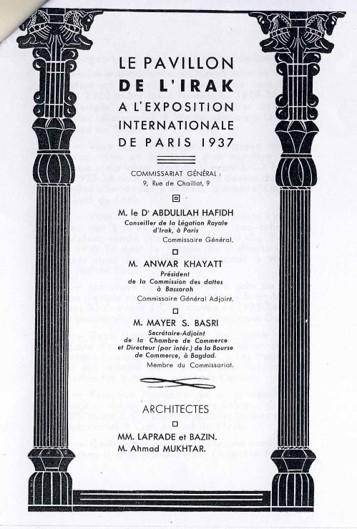 Brochure officielle du pavillon irakien à l'Exposition Internationale de Paris en 1937. La page de garde mentionne le nom d'Ahmad Mukhtar aux côtés des architectes français Albert Laprade et Léon Bazin. Archives Nationales, Paris, AN/ F12365.