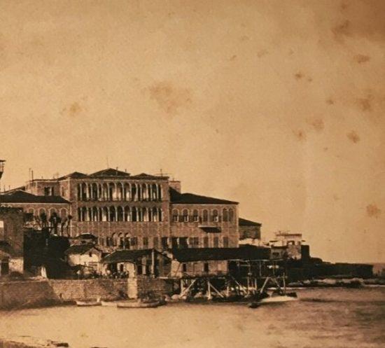Khan Antoun Bey », anonyme – c.a. 1870, image reproduite avec l'aimable autorisation du Musée Sursock de Beyrouth