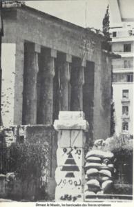 Façade du musée national de Beyrouth, 1981
