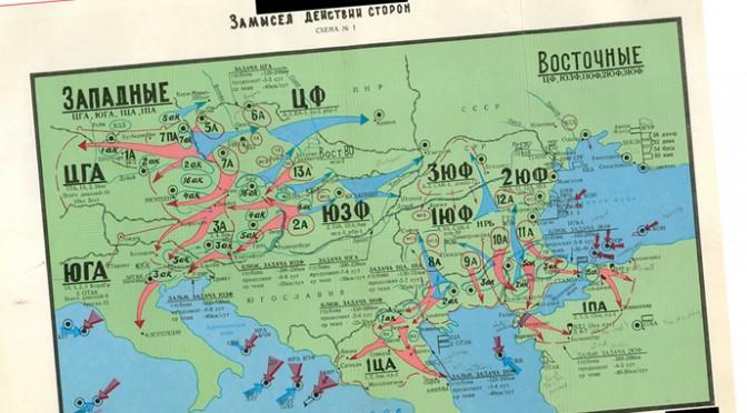 Cold War Games ™ – Die Marke Kalter Krieg im Digitalen Spiel