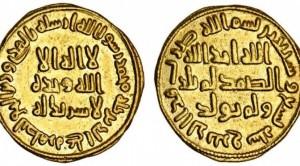 3-2.-Dinar-de-la-réforme-dAbd-al-Malik-672x372