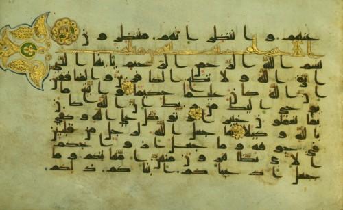 Illuminated Manuscript Walters Art Museum under CC BY-NC-SA 2.0