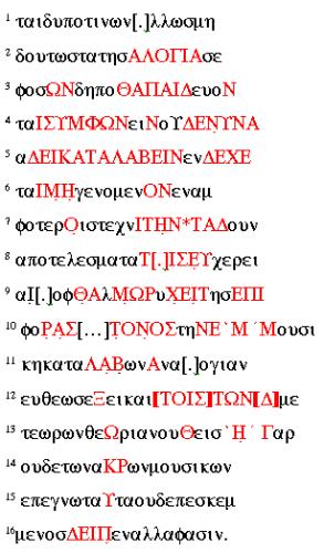 Delattre-texte-philodeme2