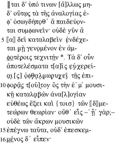Delattre-texte-philodeme3