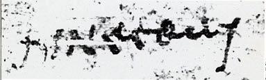 Fig. 7 : Souscription « γινέσθωι ».