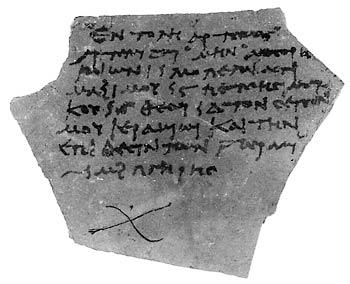 Une entolè du Mons Claudianus (140-145 ap. J.-C.) :  « Instructions d'Artemas fils d'Artemidôros pour le mois de Mesorè. À Gaiôn 31 drachmes ; à Peleas fils de Maximus 6 drachmes ; à Peteèsis fils de Marcus 6 drachmes ; à la déesse 4 drachmes ; mon blé à Hierakion ainsi que la ration supplémentaire de 3 amphores. Total : 47 drachmes exactement. »