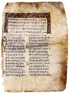 Image 7 : prophetologion du Xe siècle, Sinaï, gr. 7, f. 2r.