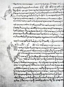 Image 8 : Paris. gr. 375, f. 79v. Lectionnaire 'mixte' des Épîtres, des Actes et de l'Évangile (Aland : l 60), écrit par la main de ηλιού πρεσβυτέρου και μοναχού του σπιλεότου, κάστρο δεκολονίας, en 1021.