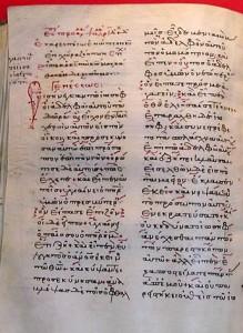 Image 9 : Patmos, 210, f. 89v Prophetologion du XIIe siècle.