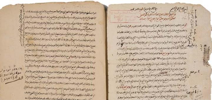 Extrait : Nawāzil d'al-Zajlawī (xviiie s.), al-Mtarfa (wilaya Adrar) Khizāna b. 'Abd al-Kabīr, f° 1v-2r.