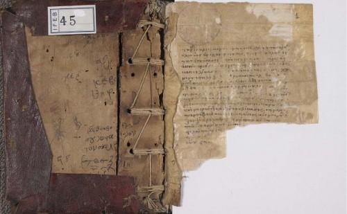 Paris, Institut français d'Études Byzantines, ms. 45, contreplat supérieur et f. 1.