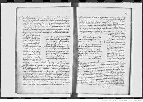 Bibliothèque nationale de France, Département des manuscrits, Coislin 20.