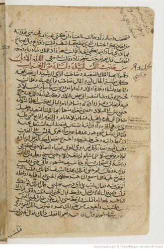 Les Mille et une nuits, Bibliothèque nationale de France, Département des manuscrits, Arabe 3609-3611, f. 9v.