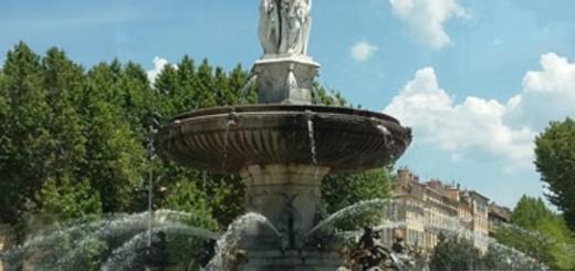 Fontaine d'Aix-en-Provence