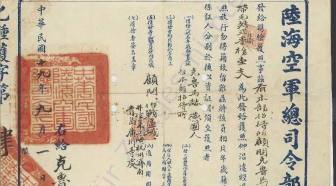 Chinesische Delegation besucht das Institut für Zeitgeschichte