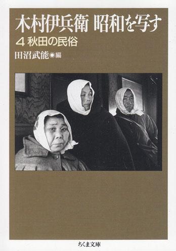 Kimura 4.