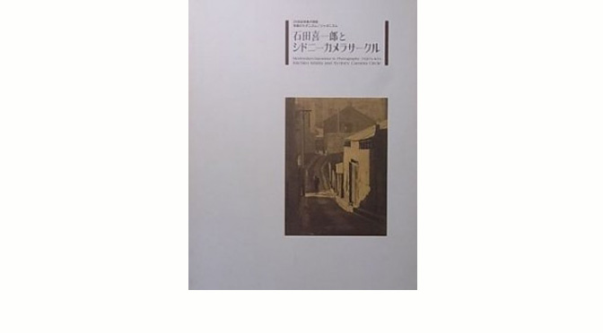 """Kiichirô Ishida and the Sydney Camera Circle – Modernism/Japonism in Photography 1920's-40's"""