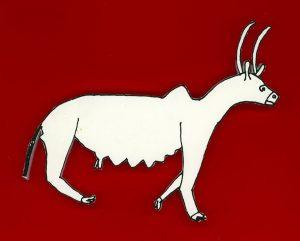 La vache de race zébu