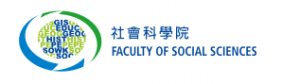 HKBU Faculty of Social Sciences logo