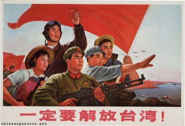 Le problème de la rupture totalitaire