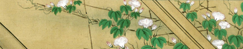 Manuscrits japonais à peintures