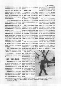 luoxuan page 2