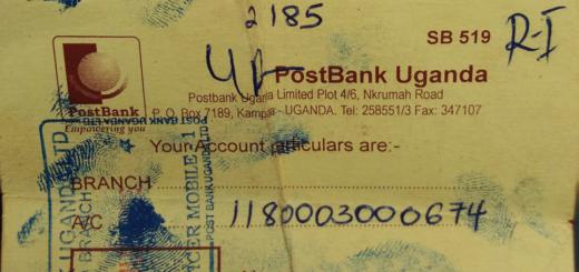 PostBank Uganda card.
