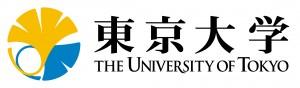 logo U Tokyo