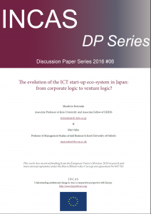 incas-dp-series_2016_06