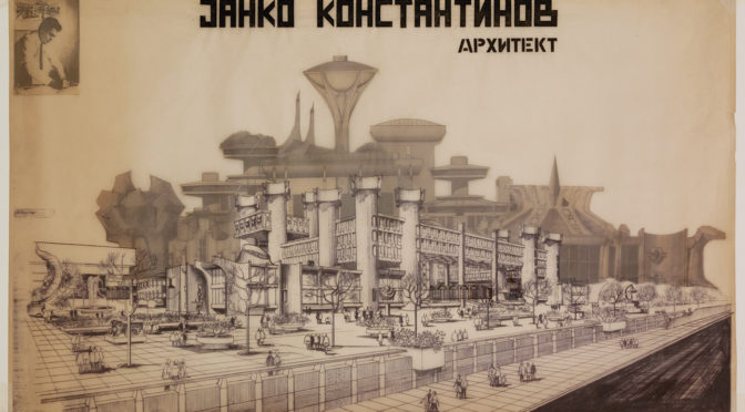 Yugoslavia como utopía: la metáfora arquitectónica