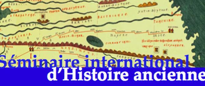 Actualités : cycle de conférences «L'étranger dans les zones de contact des mondes anciens»
